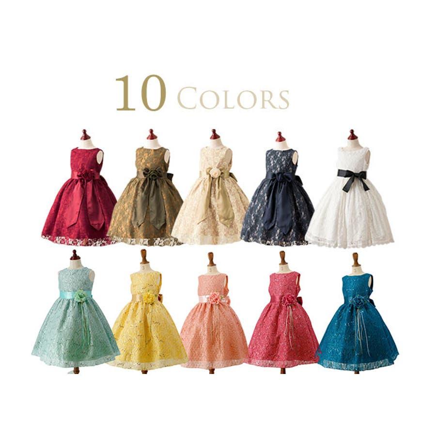 06be5f37c4bfd 子供ドレス 令嬢テイストのアンティークレースドレス  中学生 ピアノの ...