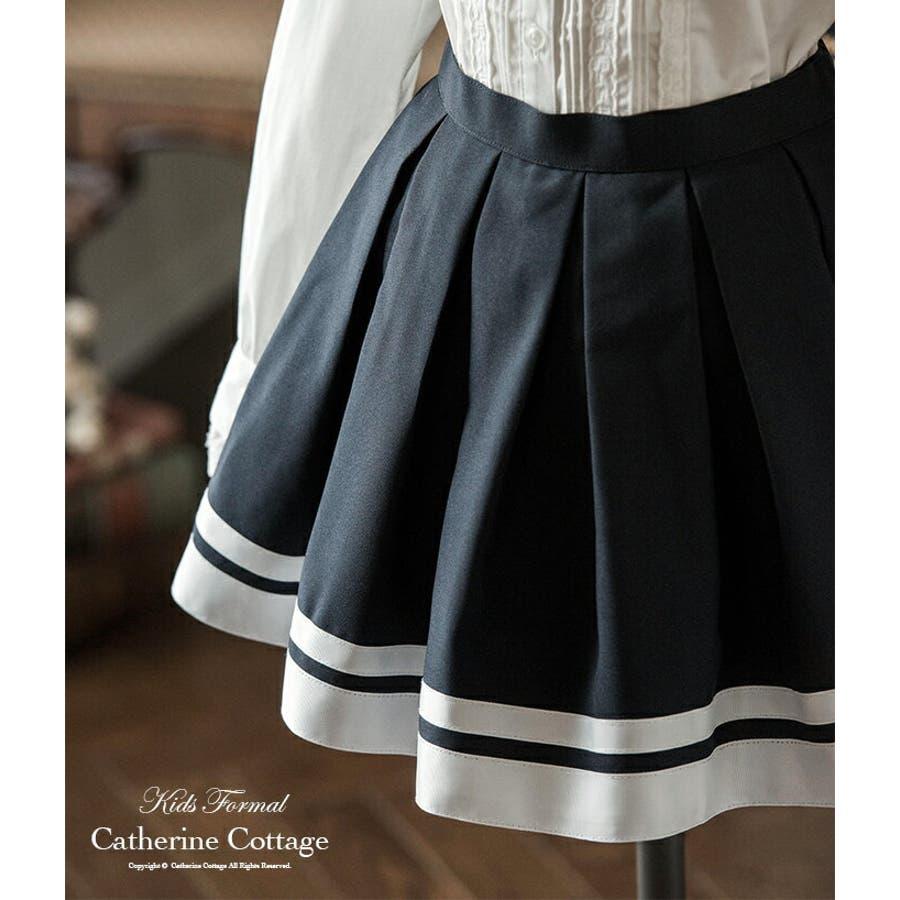 821ae9a812302 入学式 スーツ 女の子 卒園式 子供服 ノーカラー アンサンブル スーツ ...