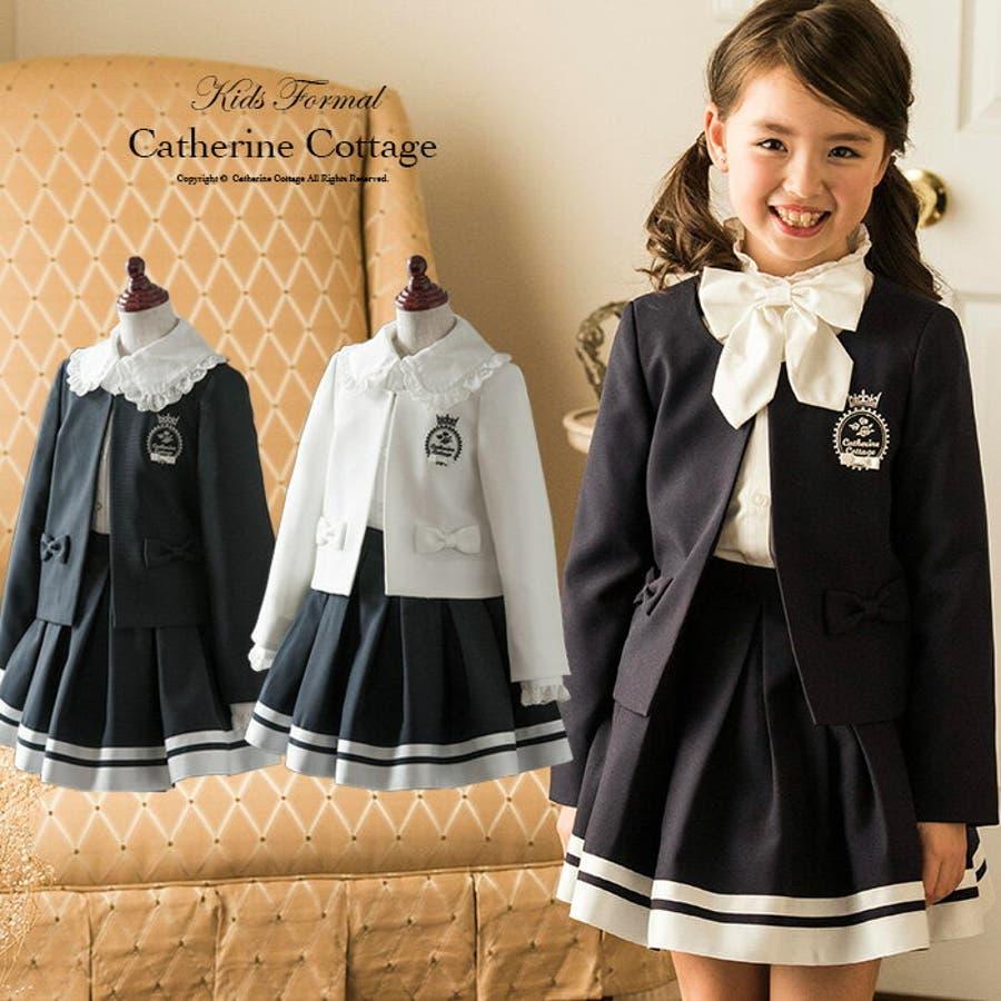 9a1aa7e44d4a4 入学式 スーツ 女の子 卒園式 子供服 ノーカラー アンサンブル スーツ ...