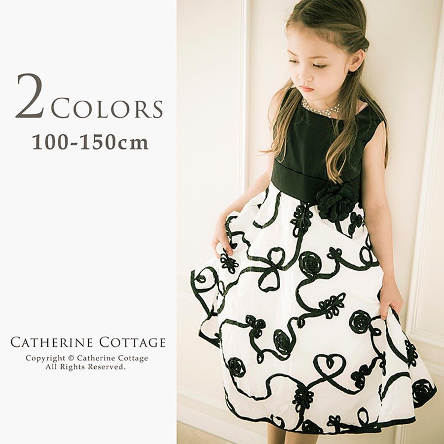 8adcc337b2cad 子供ドレス テープ刺繍のモノトーンドレス  子供ドレス 子供服 キッズ フォーマル 結婚式