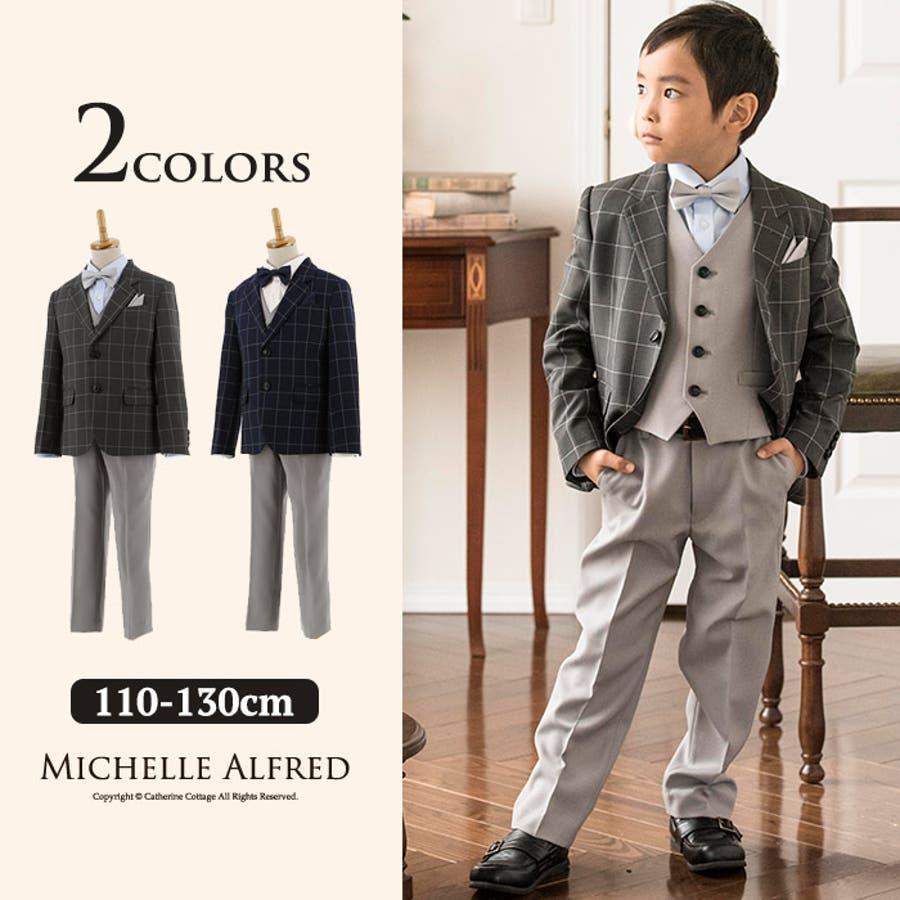 55897b53ee13d9 卒園式 入学式 男の子チェック柄ベスト付きスーツ6点セット(ジャケット ...