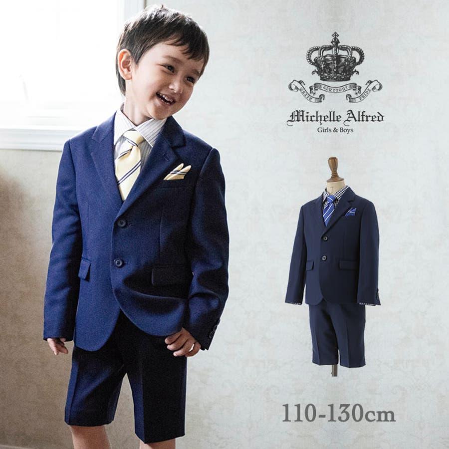 23af4e4ddfabb 男の子スーツ 入学式 二つボタンネイビースーツ 5点セット 110 120 130 ...