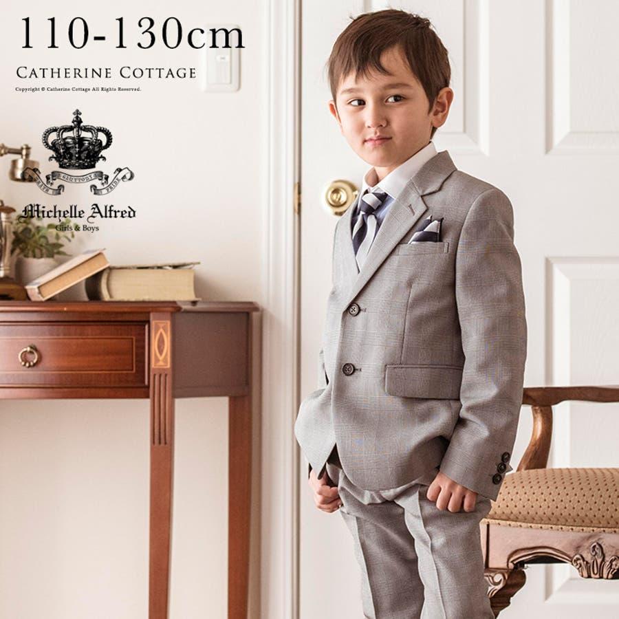 6d2f4cbb98e56 入学式 キッズスーツ 男の子 グレンチェックロングパンツスーツ 5点 ...