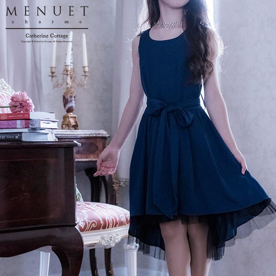 1a5dbefb21378 フォーマルドレス フィッシュテールエレガントドレス   140 150cm S M L ...