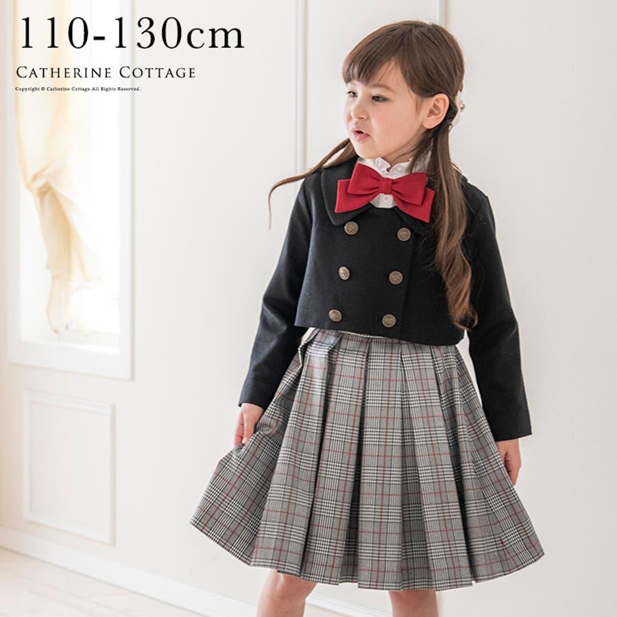 5ad33f47264ad 入学式 女の子 スーツ チェックスカート&ボレロジャケットセット リボン ...