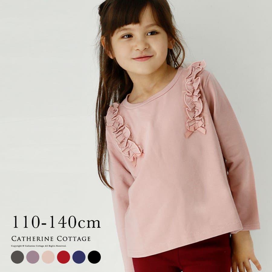 5ee289df29c3b 長袖シャツ 肩フリルリボントップス女の子  110 120 130 140cm ピンク ...