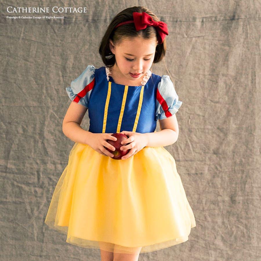 180c82615135c ハロウィン 衣装 子供 コスチューム 童話のお姫様コスチューム[ 子供 衣装 コスプレ 白雪姫 スノーホワイト 子供