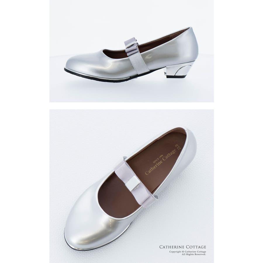 93f93c06ff0f4 子供靴 フォーマルシューズ サンダル 女の子 フォーマル靴 キッズ ...