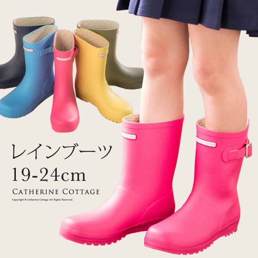3dfa9d1e06b6a 子供 長靴 レインブーツ 女の子 男の子[19 20 21 22 23 24cm ネイビー 紺 ピンク