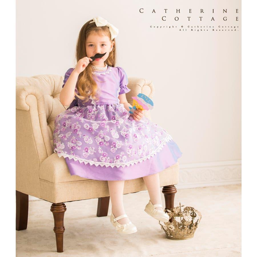 bd1c2937c5c15 子供ドレス クラシカルデイジー柄オーガンジードレス  子供服 キッズ ...