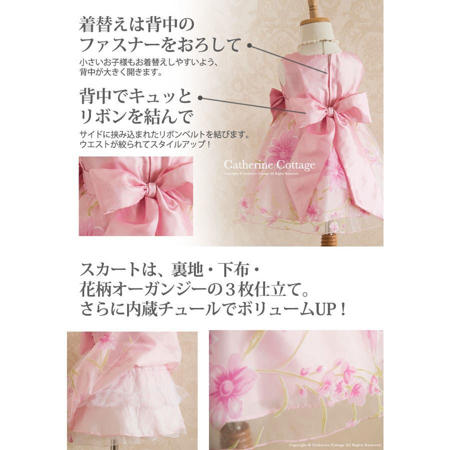da02c5fd59b5d ベビードレス 花柄オーガンジードレス  80 90 cm フォーマル ピンク ...