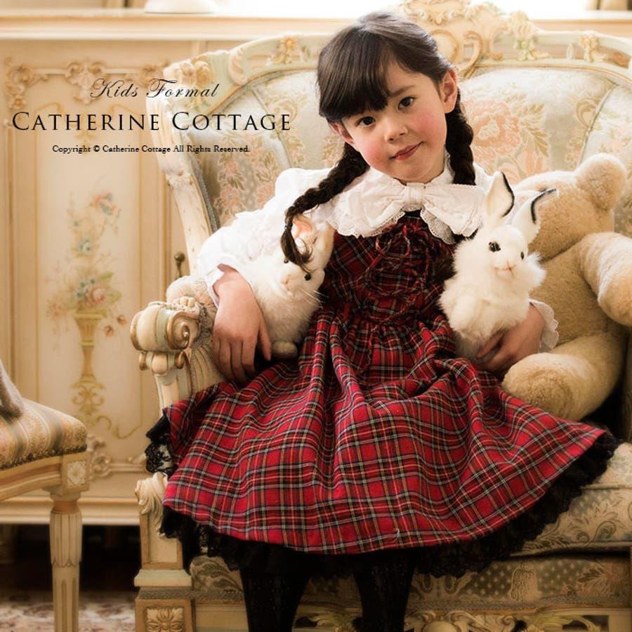 44f11f0068fdb ワンピース女の子 子供服 タータンチェック編み上げ ジャンパースカート ...
