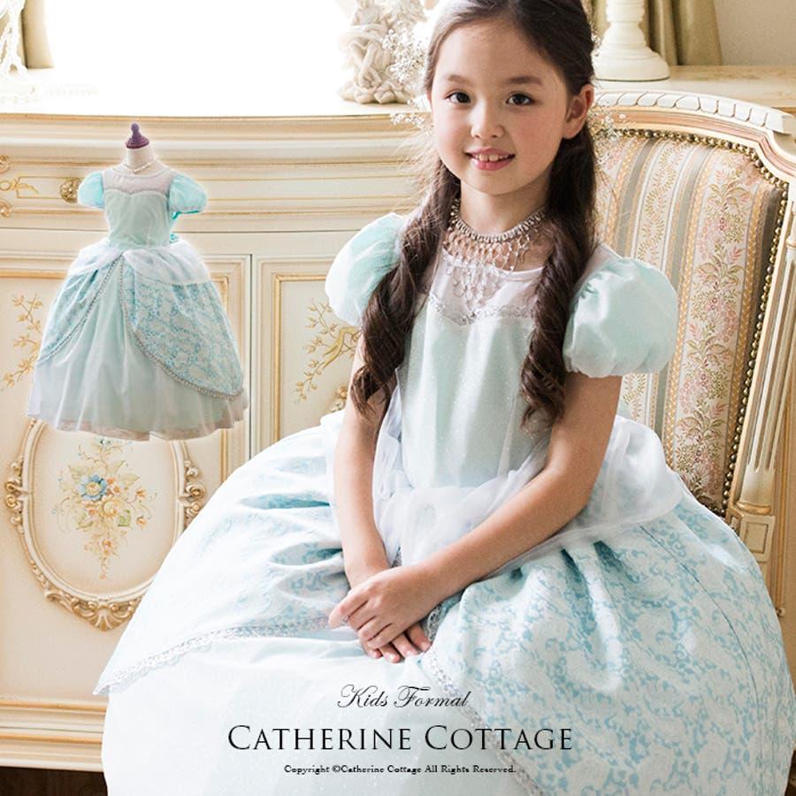 3dc0fa2e48216 リトルシンデレラドレス  子ども 結婚式 発表会 ステージ衣装 仮装 本格キッズドレス100