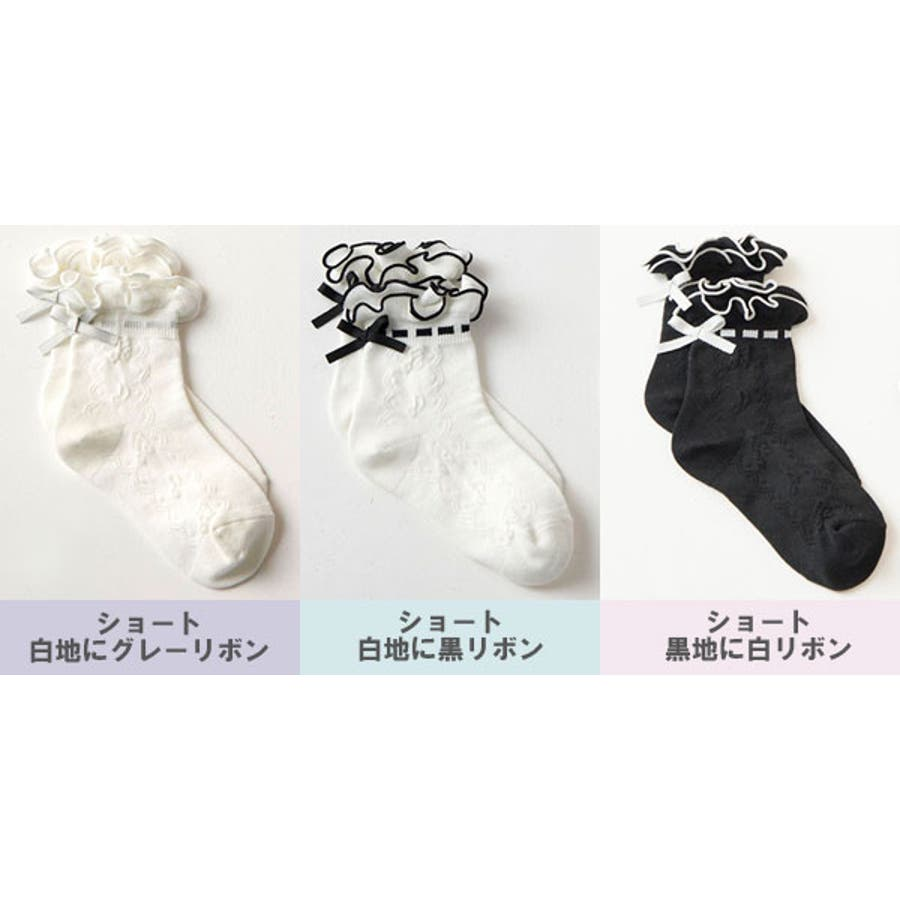 9558efd89874e 靴下日本製フリル編みはしごリボン風ソックス 女の子キッズジュニアフォーマルハイソックスショート