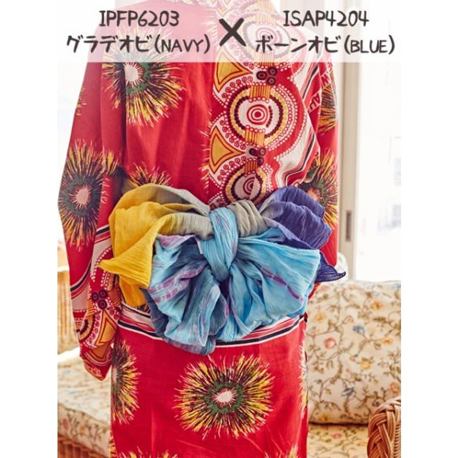 【チャイハネ】ボーンタイダイ浴衣帯 5