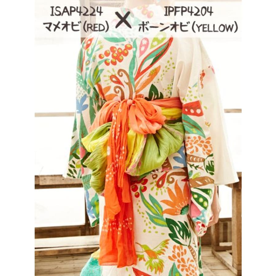 【チャイハネ】ボーンタイダイ浴衣帯 6