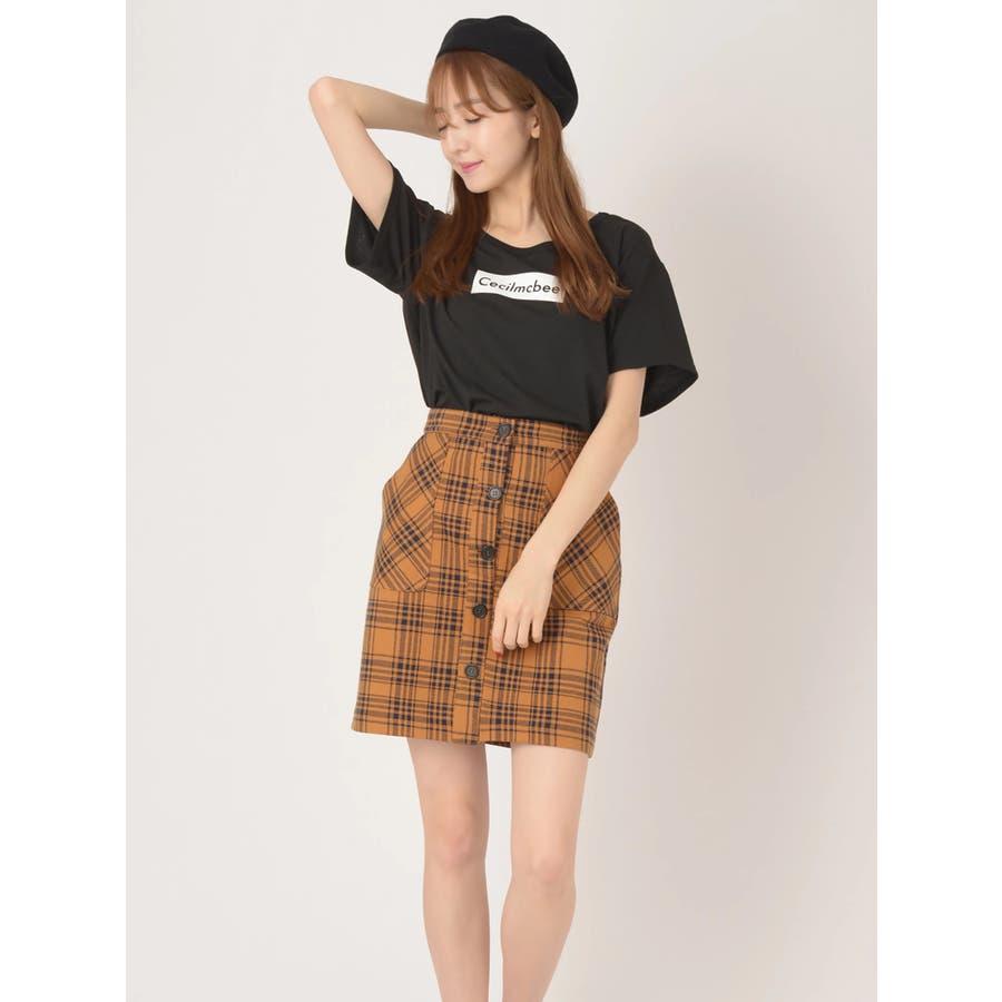 前ボタンタイトスカート 1