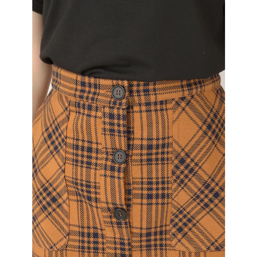 前ボタンタイトスカート 5
