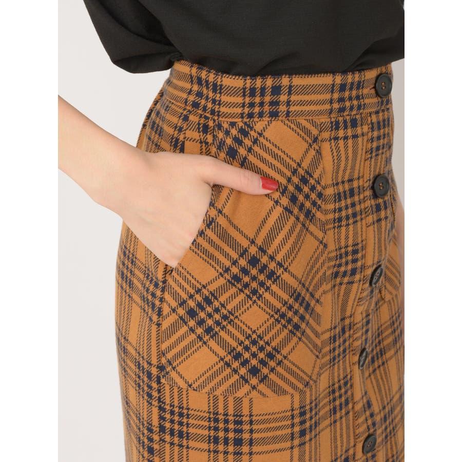 前ボタンタイトスカート 6