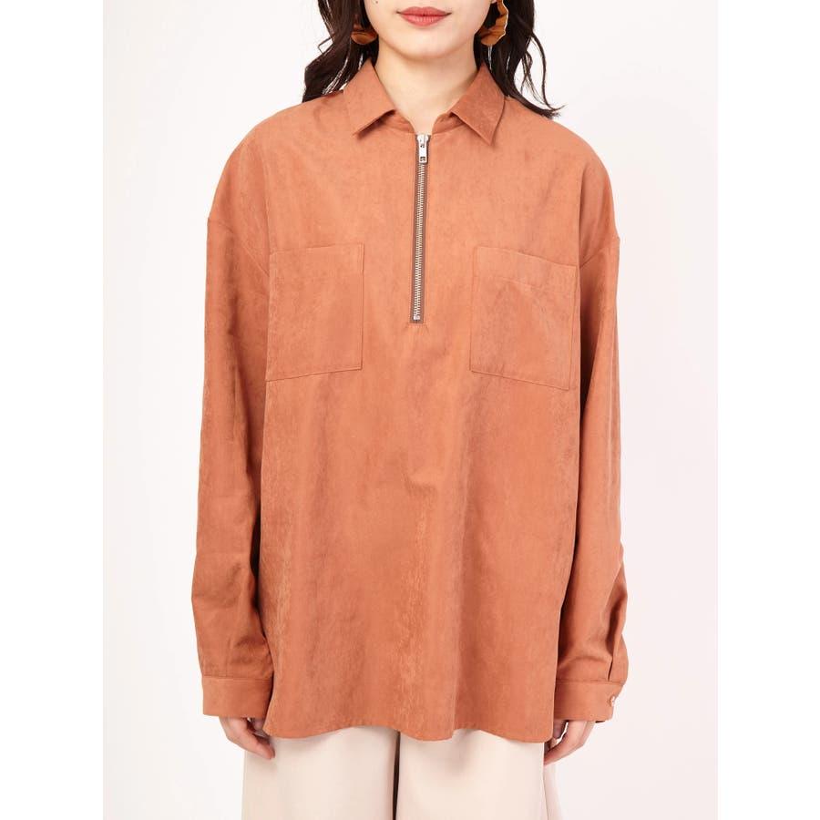 ビッグシャツ 2