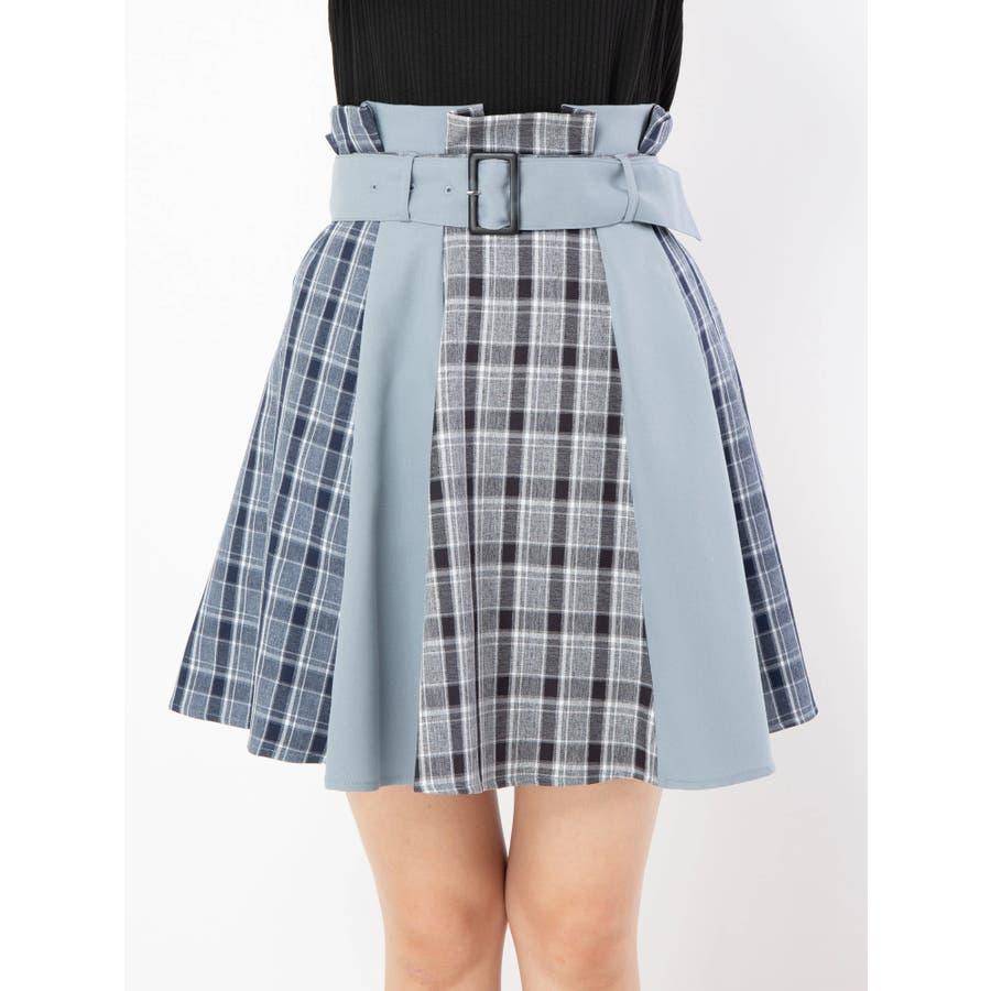 ブロッキングスカート 2