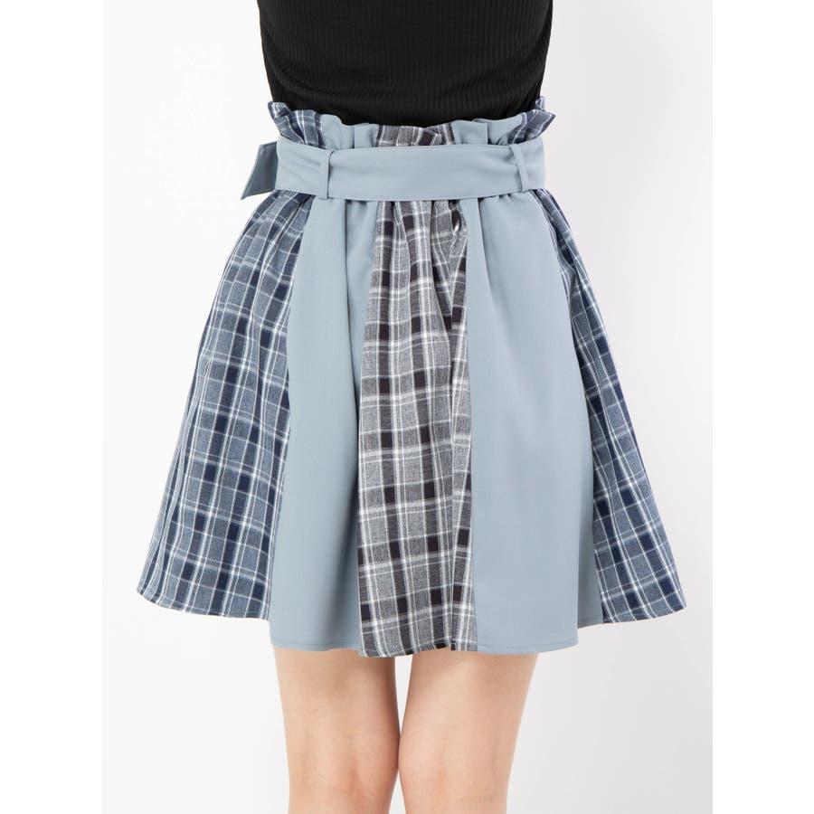 ブロッキングスカート 4