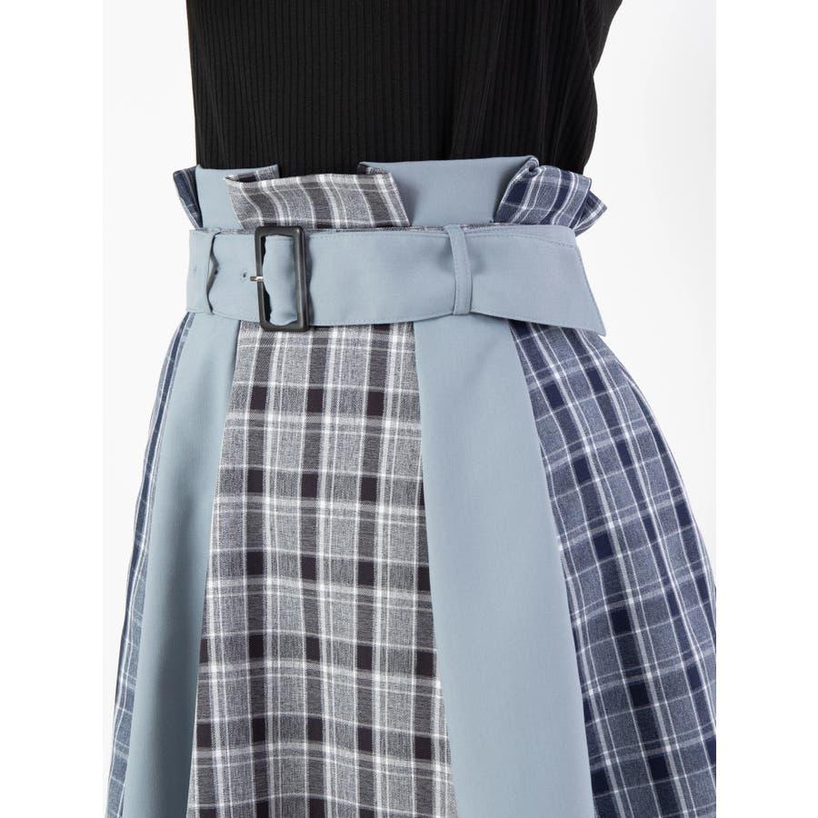 ブロッキングスカート 5