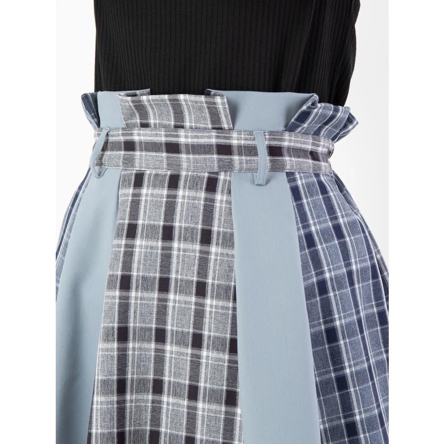 ブロッキングスカート 6