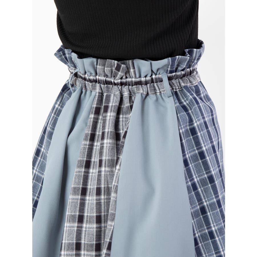 ブロッキングスカート 7