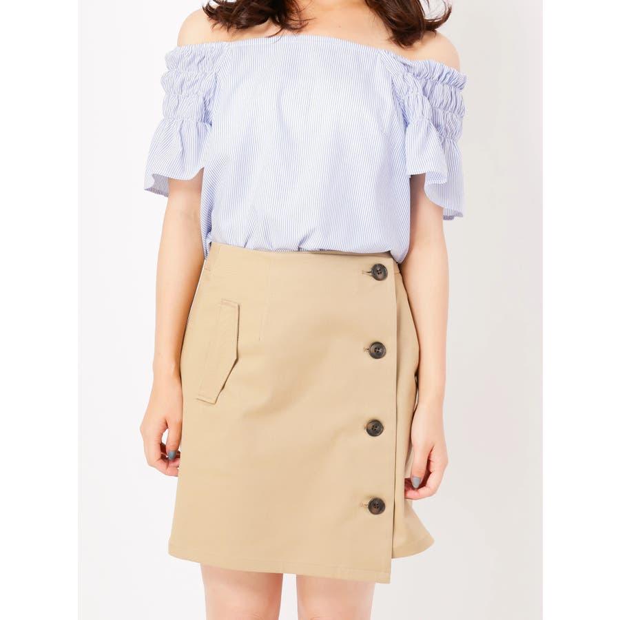 トレンチ風ラップ台形スカート 2