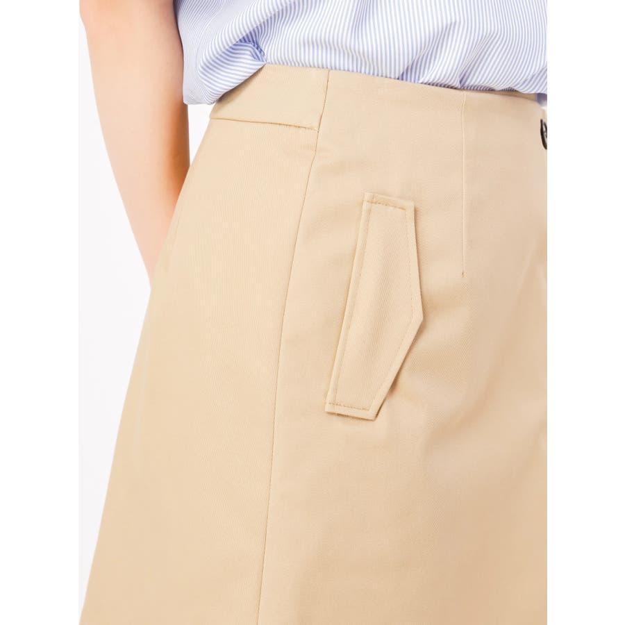 トレンチ風ラップ台形スカート 7