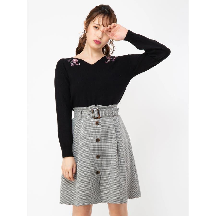 トレンチスカート 1