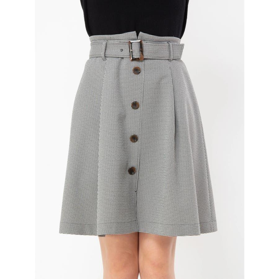 トレンチスカート 2