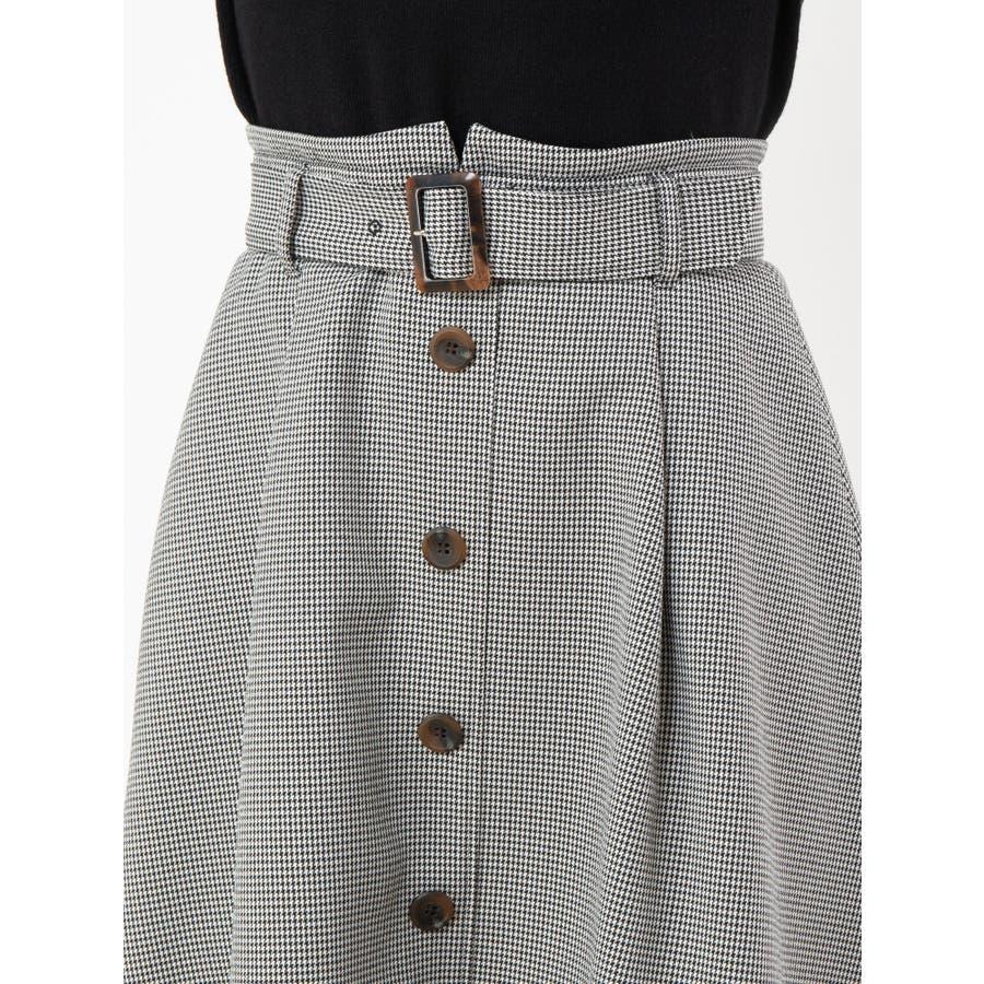 トレンチスカート 5