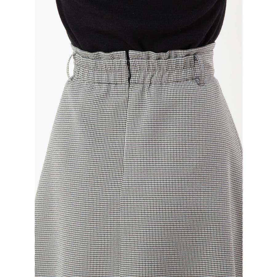 トレンチスカート 6