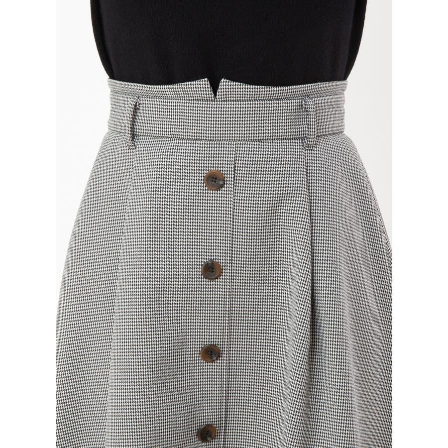 トレンチスカート 7