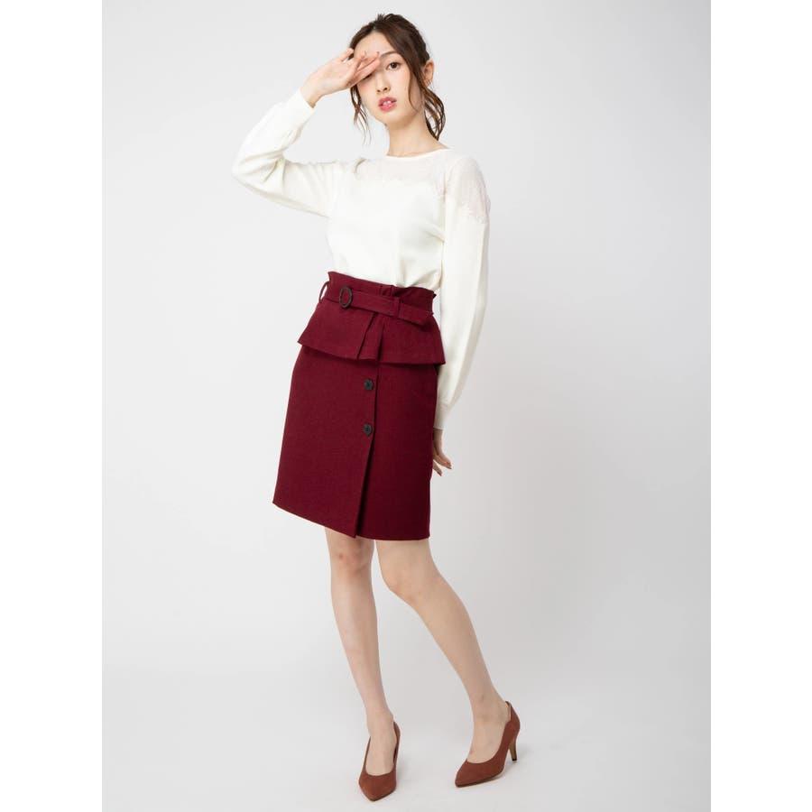 コルセットベルト付き2WAYタイトスカート 1