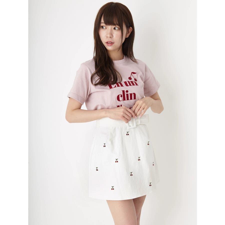 チェリー刺繍台形スカート 1