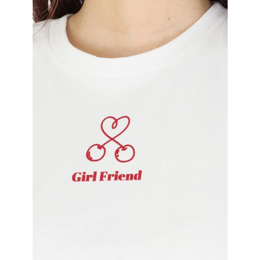 Girl FriendフロッキーTe 5