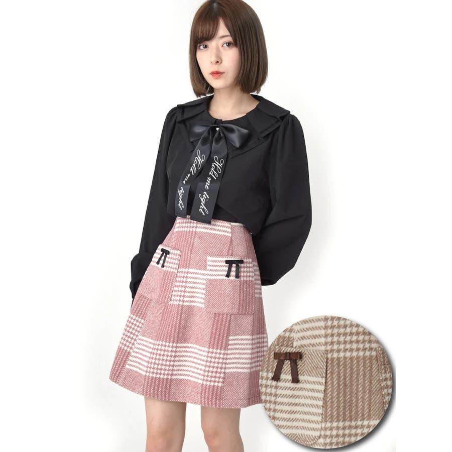 チェック台形スカート 1