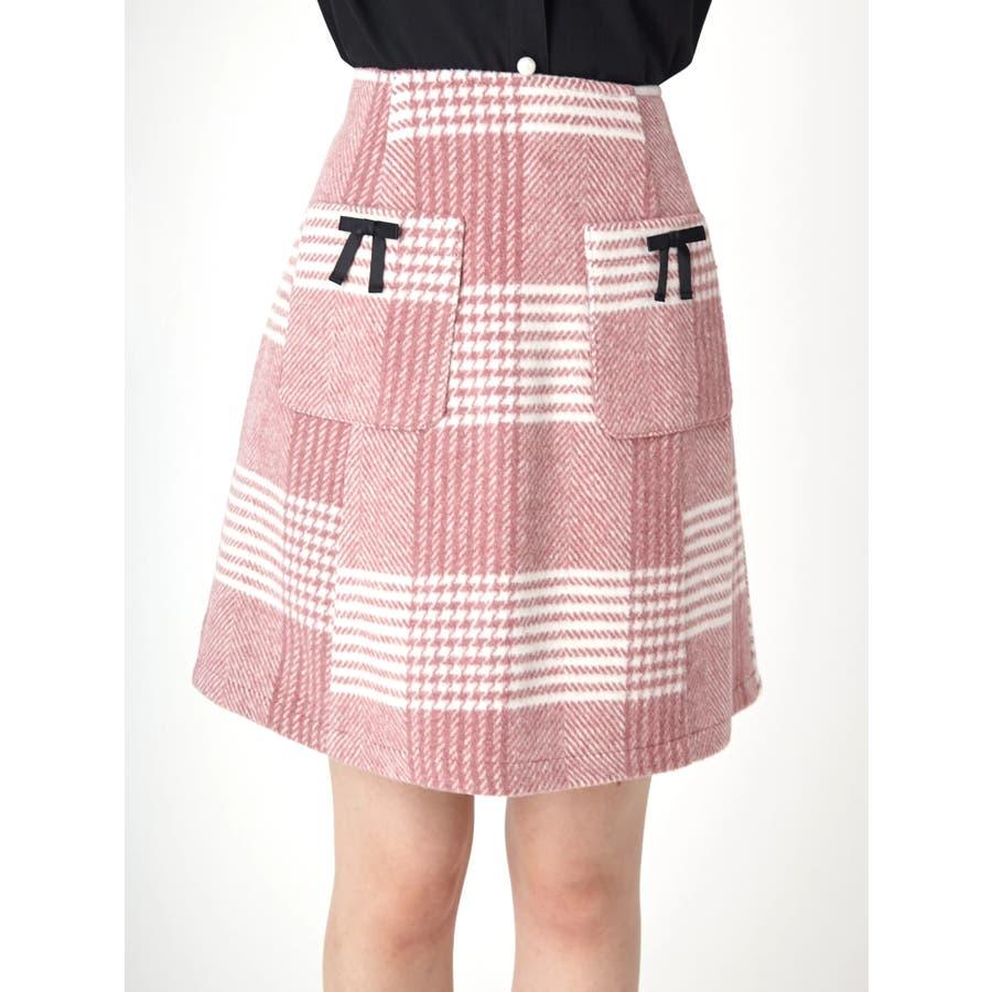 チェック台形スカート 2