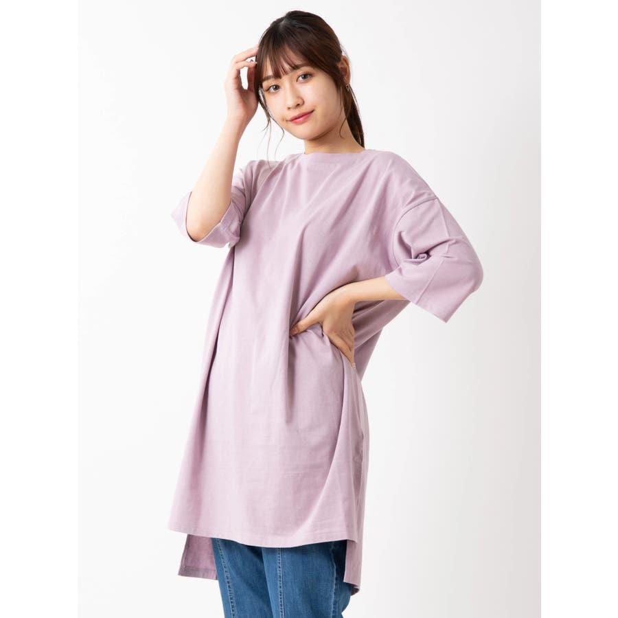 【Park Ave】BIG Tシャツ 80