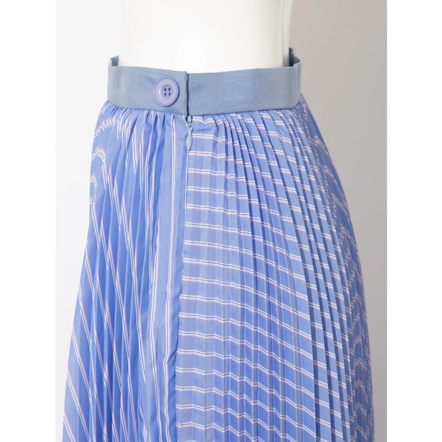 オーガンジープリーツスカート 5