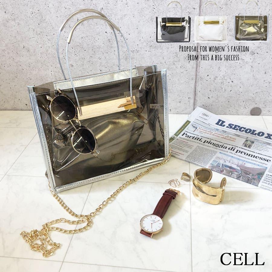 6761d8395a2b クリアチェーンバッグ BAG 鞄 トレンドバッグ ハンドバッグ ショルダー ...