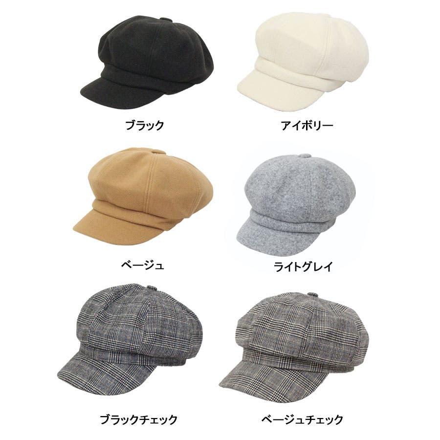 キャスケット 帽子 無地キャスケット グレンチェックキャスケット キャップ ハット シンプル 2