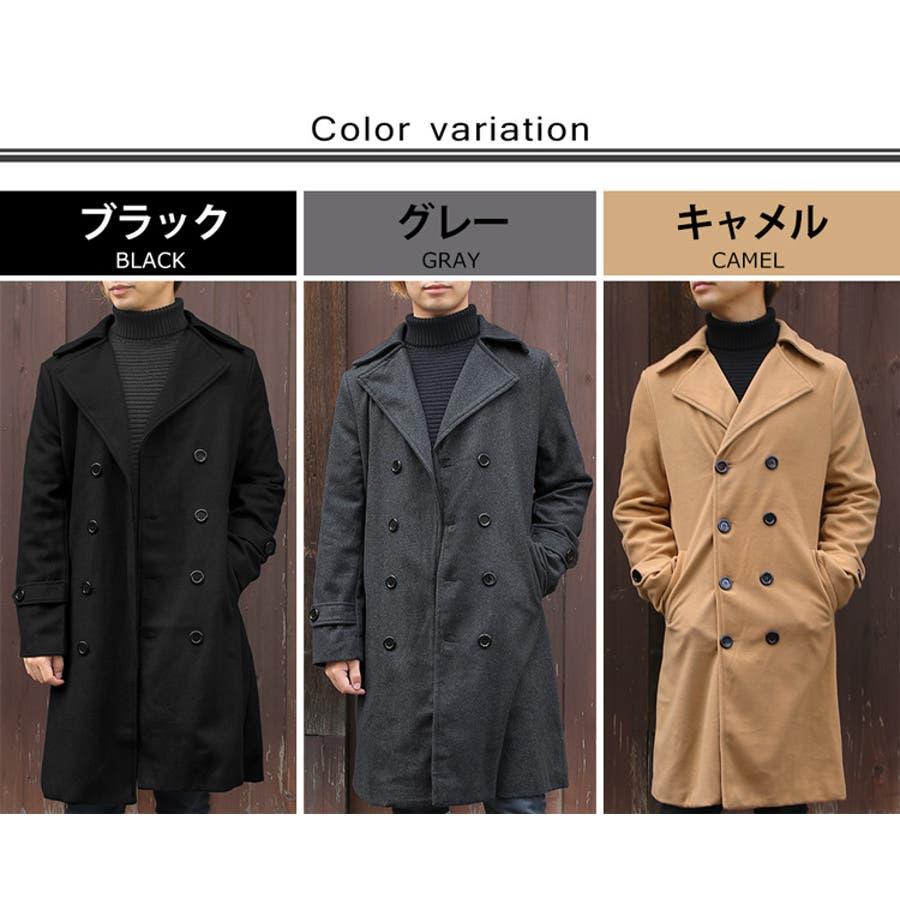 コート メンズ ビジネス 2