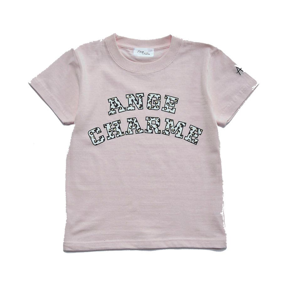 [セット(大人)]ジャガードロゴソックス×アニマルロゴTシャツ 1