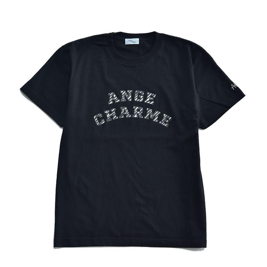 [セット(大人)]ジャガードロゴソックス×アニマルロゴTシャツ 8