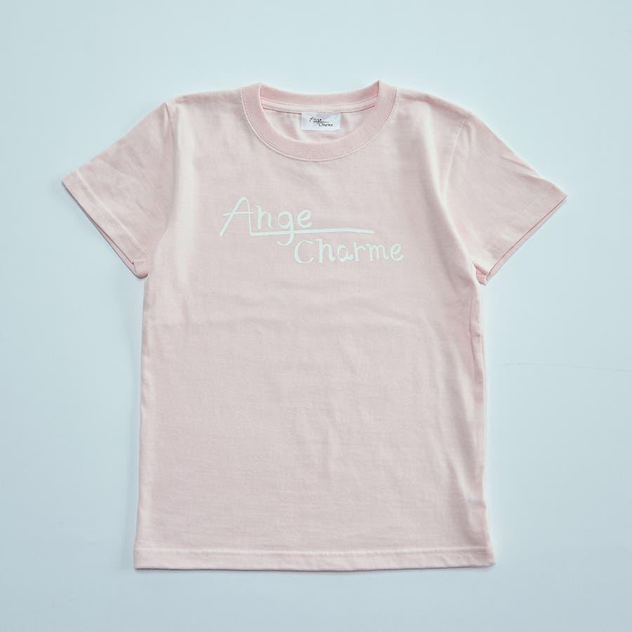 [セット(大人)]オリジナルロゴTシャツ×アニマルロゴTシャツ 7