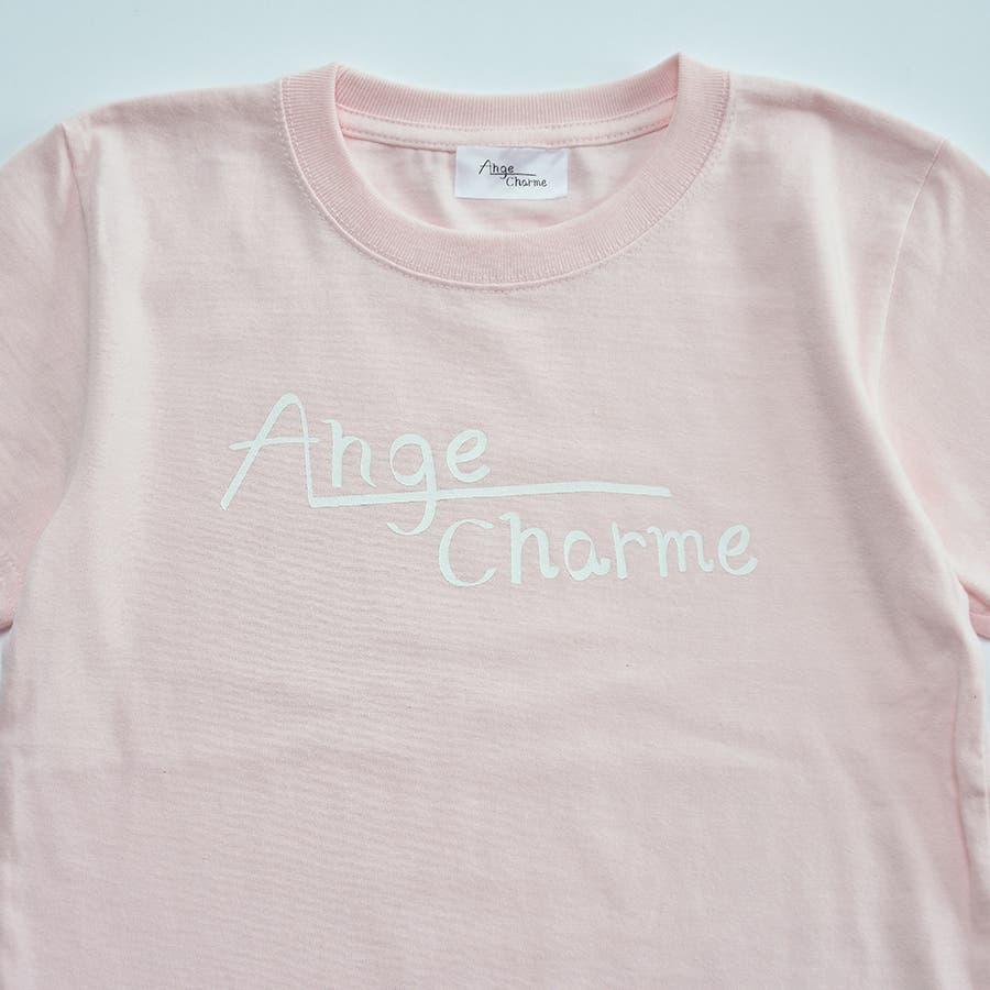 [セット(大人)]オリジナルロゴTシャツ×アニマルロゴTシャツ 8